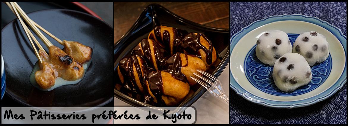 Slider-Mes-pâtisseries-préfèrés-de-Kyoto-2