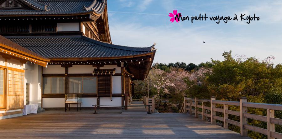 Temple Seiryû-den