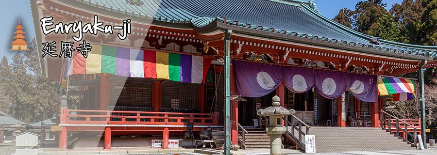 BANDEAU Enryaku-ji
