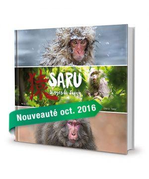 saru_cover