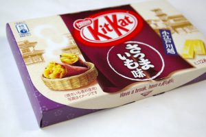 KitKat saveur patate douche
