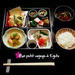 Restaurant_wakashiro_une
