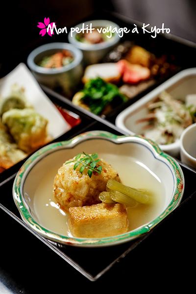 Restaurant Wakashiro