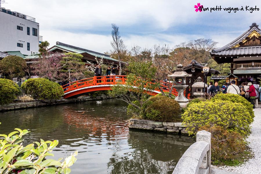Shinsen-en