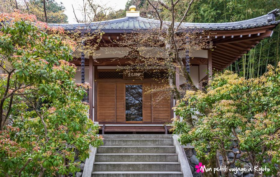 Temple Hôgon-in
