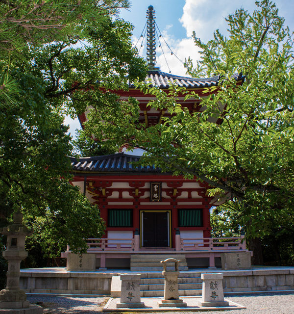 Le temple Chion-in