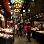 Marché de Nishiki