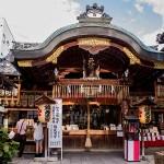 Sanctuaire Nishiki Tenman-gû