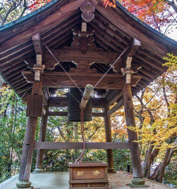 Temple Chôraku-ji