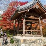 Temple Jôjakko-ji