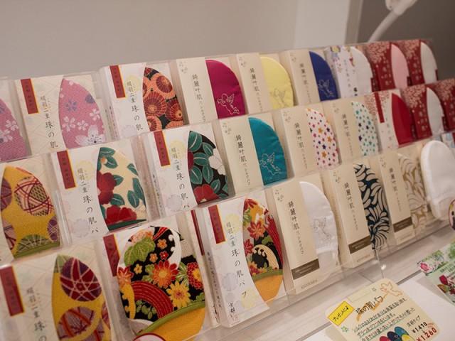 Kyoto Silk
