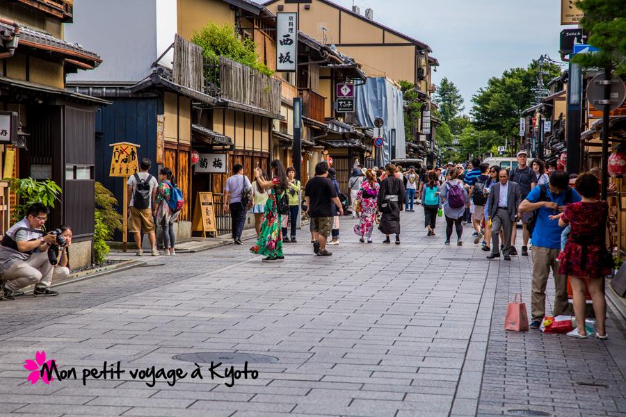 Rue Hanami Kôji