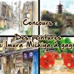 Concours Imura2