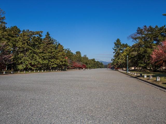 Parc palais impérial de Kyoto