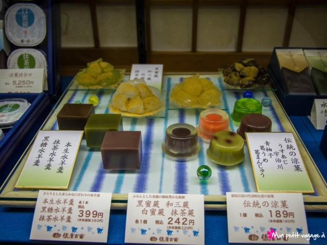 Pâtisserie Tawaraya Yoshitom