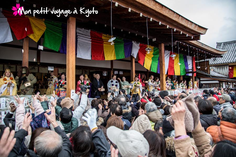 Setsubun Temple Shogô-in