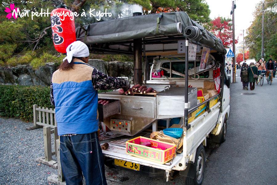Vendeur de Yaki-imo