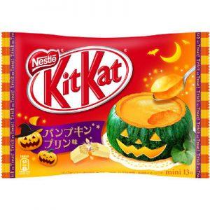 Kitkat saveur Potiron / Kabocha